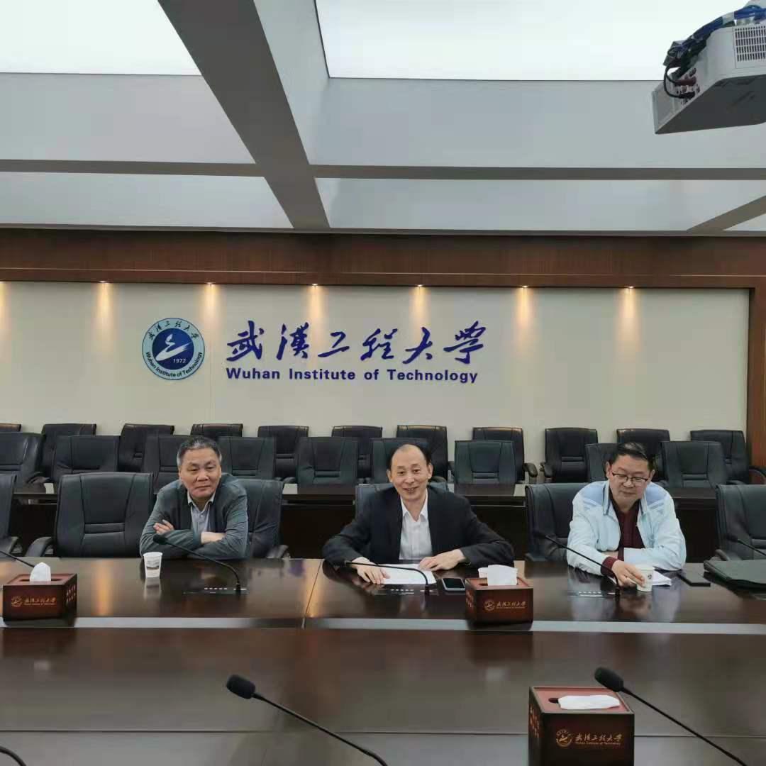 武汉工程大学自考本科