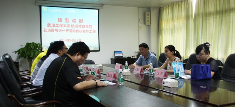 武汉工程大学赴广东省石油化工职业技术学校考察